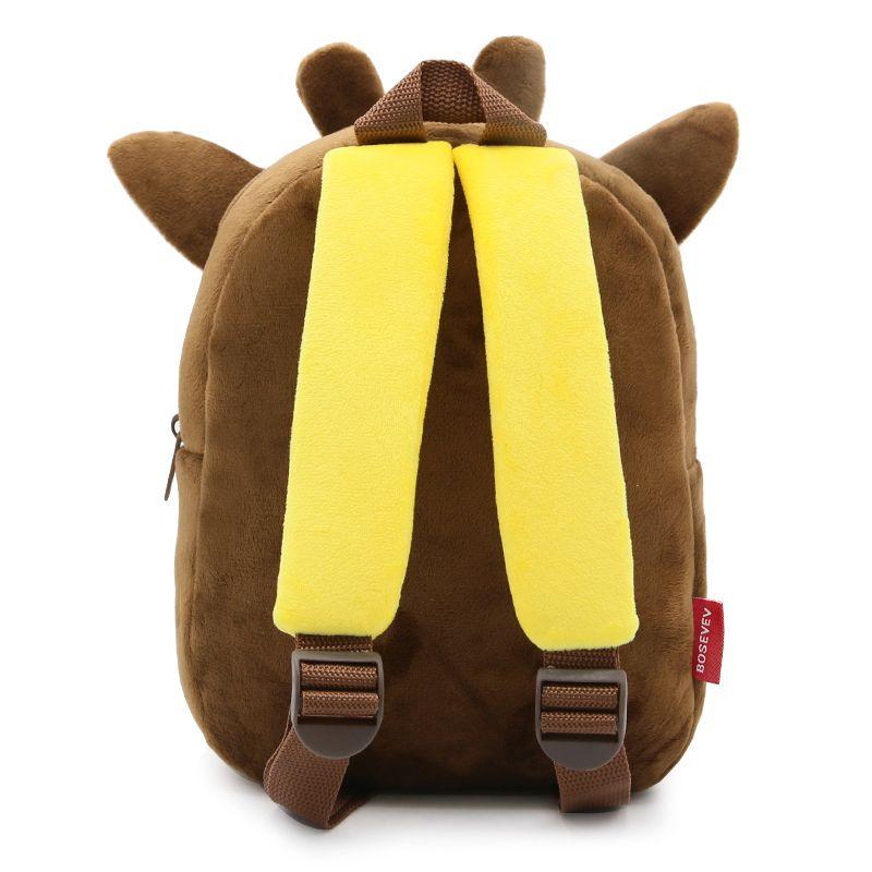 Kids Animal Cartoon School bag