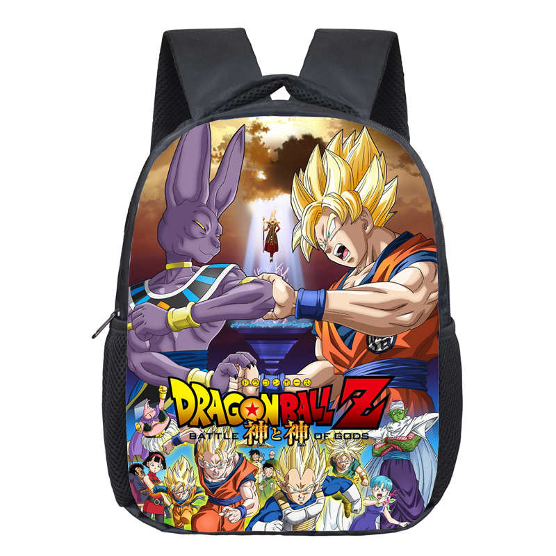 Dragon Ball Z Kids School Bag