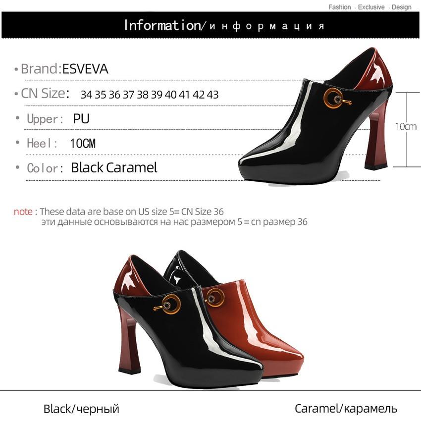ESVEVA Women Leather High Heel Zipper Pumps
