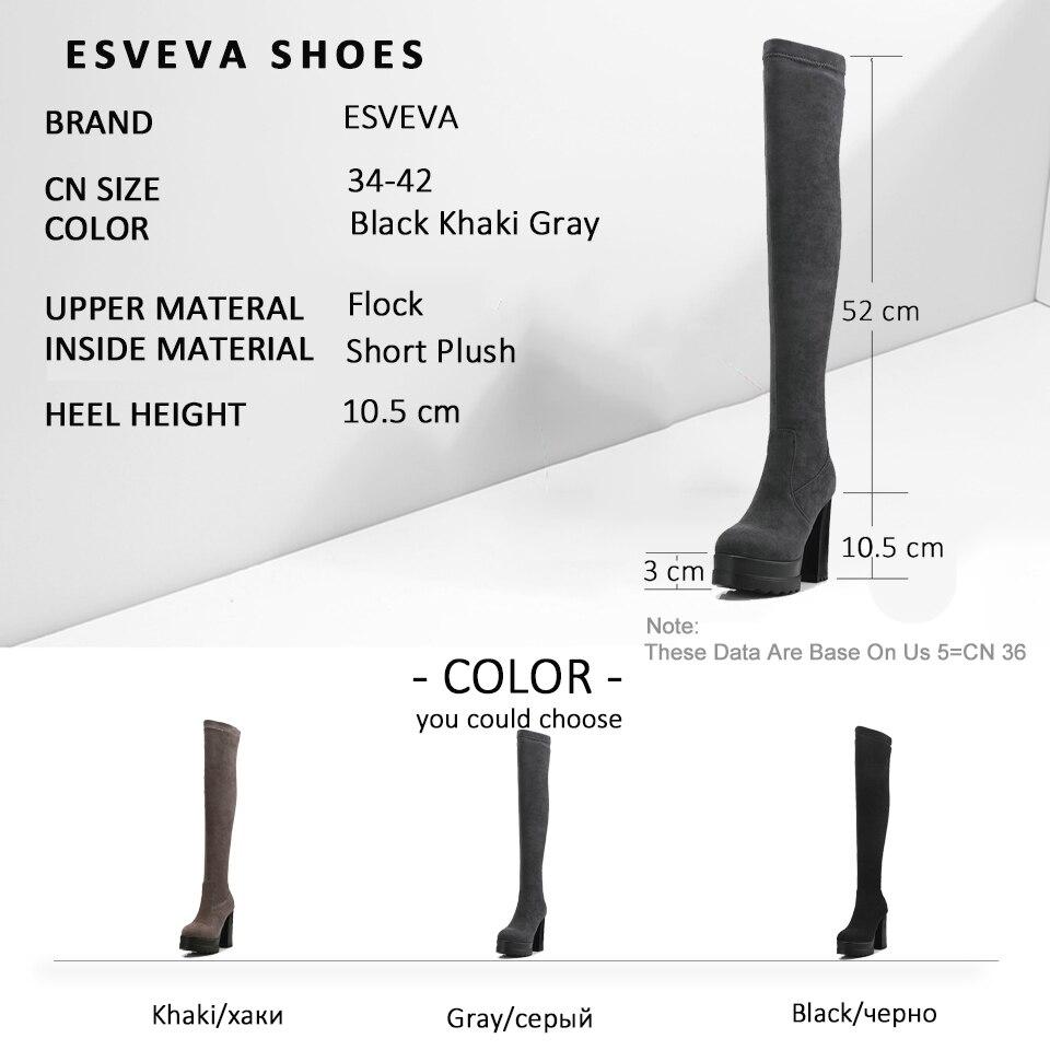 ESVEVA Women Square High Heels Shoes