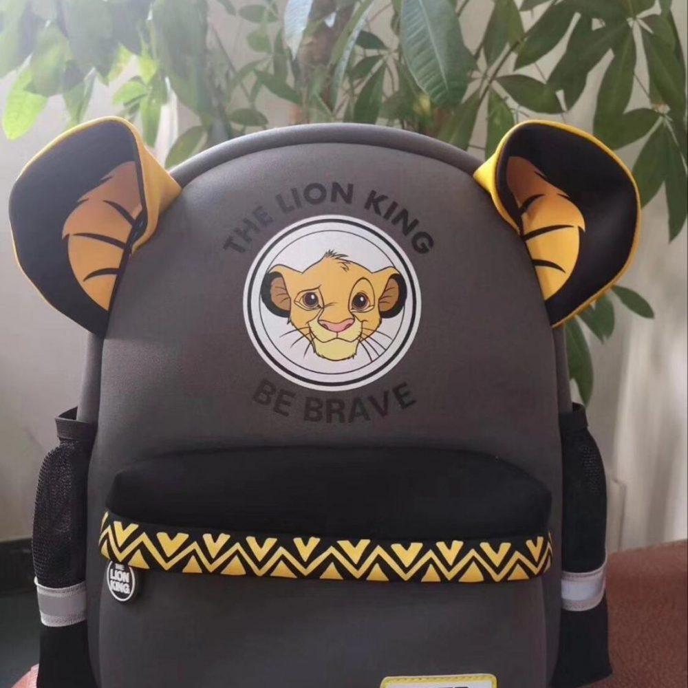 Disney The Lion King Plush Backpack